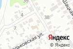 Схема проезда до компании ЛТВ в Харькове