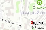 Схема проезда до компании Комплимент в Харькове