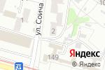 Схема проезда до компании STORM в Харькове