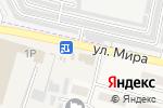 Схема проезда до компании Апельсинчик в Котлярах
