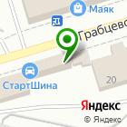 Местоположение компании МеталлГрупРус