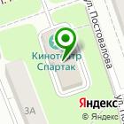 Местоположение компании Областной культурно-спортивный центр