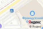 Схема проезда до компании Apple serviсe в Харькове