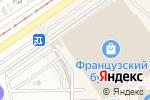 Схема проезда до компании Scoop.com.ua в Харькове