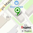 Местоположение компании KINDER