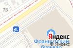 Схема проезда до компании Mi в Харькове