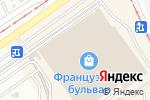 Схема проезда до компании Tuk-Tuk в Харькове
