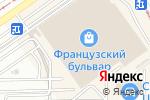 Схема проезда до компании Green Phone & Service в Харькове