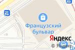 Схема проезда до компании RedappleServise в Харькове