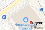 Схема проезда до компании Strider в Харькове
