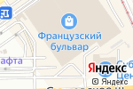 Схема проезда до компании MyPhone в Харькове