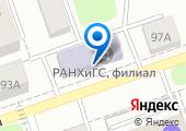 РАНХиГС на карте