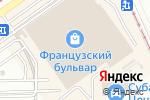 Схема проезда до компании Маленький Сократ в Харькове