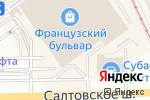 Схема проезда до компании City Line в Харькове