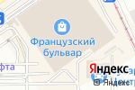 Схема проезда до компании Магазяка в Харькове