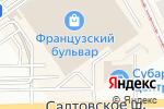Схема проезда до компании A.Tan в Харькове