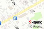 Схема проезда до компании Горки у Егорки в Харькове