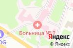 Схема проезда до компании Харківська міська клінічна лікарня №2 в Харькове