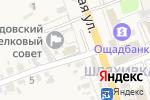 Схема проезда до компании Безлюдівська селищна рада в Безлюдовке