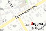 Схема проезда до компании Самурайчик в Харькове