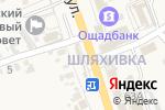 Схема проезда до компании Салтовский в Безлюдовке