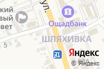 Схема проезда до компании Продовольственный магазин в Безлюдовке