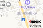 Схема проезда до компании Магазин хозтоваров в Безлюдовке