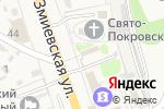 Схема проезда до компании КБ ПриватБанк, ПАО в Безлюдовке