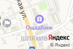 Схема проезда до компании У Хведьки в Безлюдовке