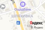 Схема проезда до компании Посад в Безлюдовке