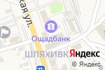 Схема проезда до компании Магазин хозяйственных товаров в Безлюдовке