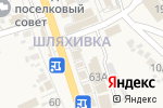 Схема проезда до компании ФК Абсолют Фінанс, ТОВ в Безлюдовке