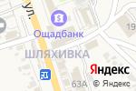 Схема проезда до компании РыбачОК в Безлюдовке