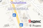 Схема проезда до компании Магазин морепродуктов в Безлюдовке