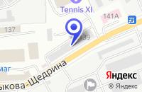 Схема проезда до компании СОЮЗПЕЧАТЬ в Калуге