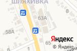 Схема проезда до компании Ксюша в Безлюдовке
