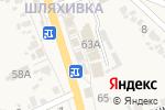 Схема проезда до компании Сладкая мечта в Безлюдовке