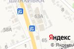 Схема проезда до компании Одежда+Обувь в Безлюдовке