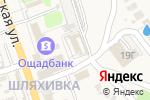 Схема проезда до компании Центр первичной медико-санитарной помощи в Безлюдовке