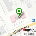 Местоположение компании Славянская клиника