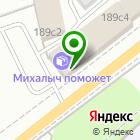Местоположение компании Дагаз-Протект