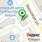 Местоположение компании Профметалл