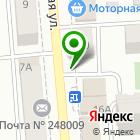 Местоположение компании Калужский гриль