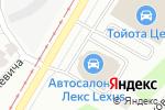 Схема проезда до компании Арт-Лекс в Харькове