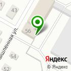 Местоположение компании Экспресс Точка Ру