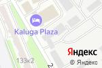 Схема проезда до компании ГТП №1 в Калуге