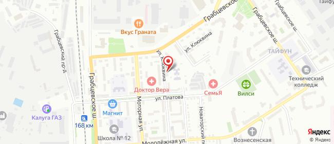 Карта расположения пункта доставки Пункт выдачи в городе Калуга