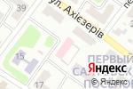Схема проезда до компании Областной наркологический диспансер в Харькове