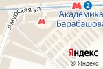 Схема проезда до компании Свадебный альянс в Харькове