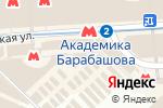 Схема проезда до компании Тамир в Харькове